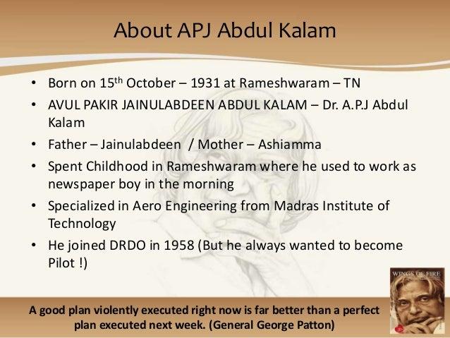 profile apj abdul kalam