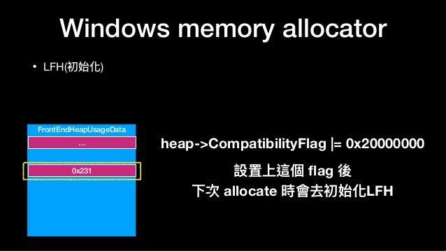 Windows memory allocator • LFH(初始化) FrontEndHeapUsageData … 0x231 heap->CompatibilityFlag  = 0x20000000 設置上這個 flag 後 下次 all...