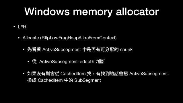 Windows memory allocator • LFH  • Allocate (RtlpLowFragHeapAllocFromContext)  • 先看看 ActiveSubsegment 中是否有可分配的 chunk  • 從 A...