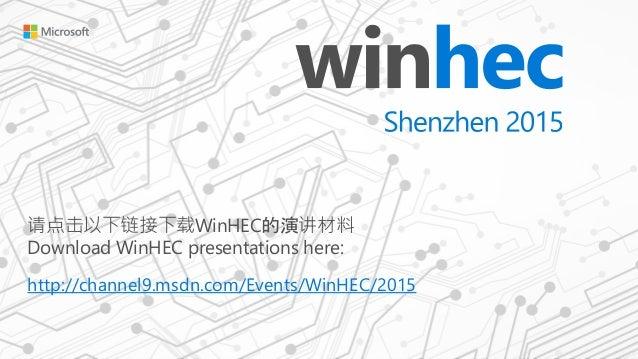 WinHec - Upgrading to Microsoft Windows 10