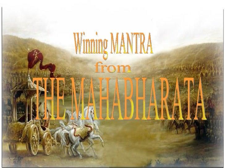 Winning MANTRA from THE MAHABHARATA
