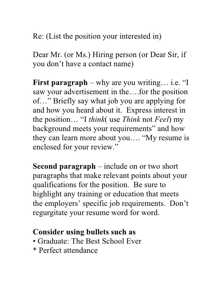 how to make a perfect cover letter
