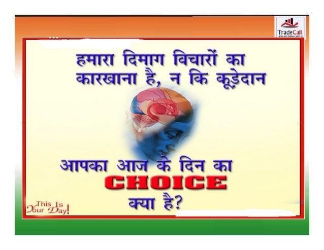 Happy new year  wishes photo in hindi