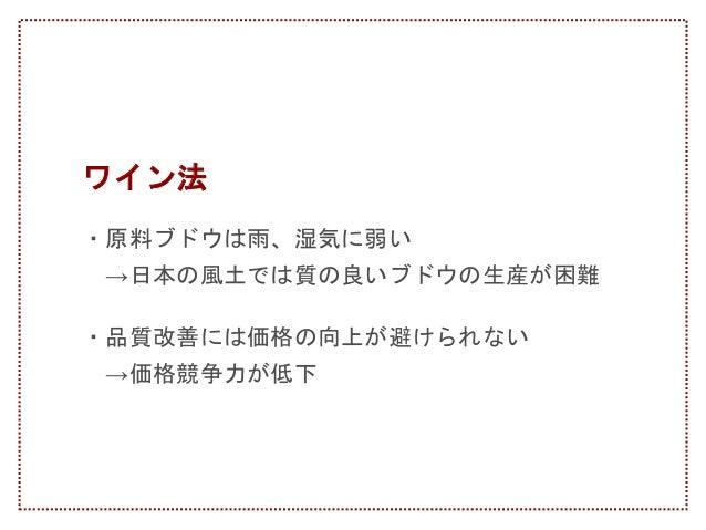 【経済産業②分科会】【上智大学】【濱野研究会】【貿易班 ...