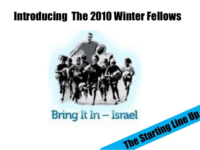 Introducing The 2010 Winter Fellows