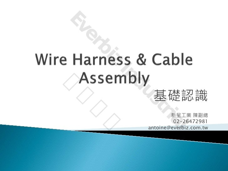 wire harness cable assembly. Black Bedroom Furniture Sets. Home Design Ideas