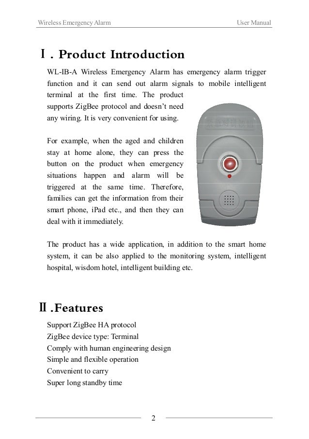 Wireless Emergency Alarm User Manual  Ⅲ. Function illustration  3  Emergency Button  LED light  Sensitivity  Adjustment Sc...