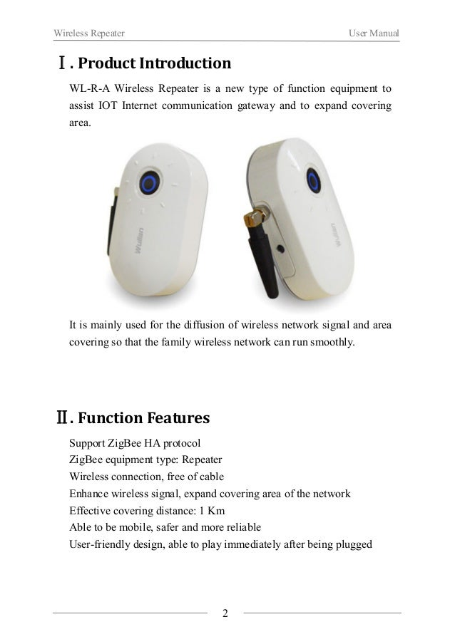 Wireless Repeater User Manual  Ⅲ. Function Presentation  3  LED indicator  Main part  Antenna  Multi-functional button SET...