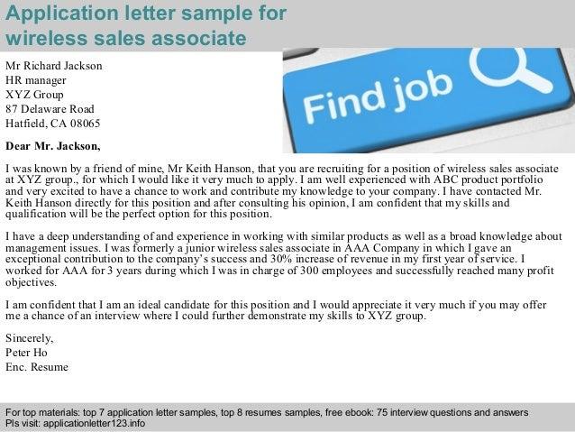 wireless sales associate application letter