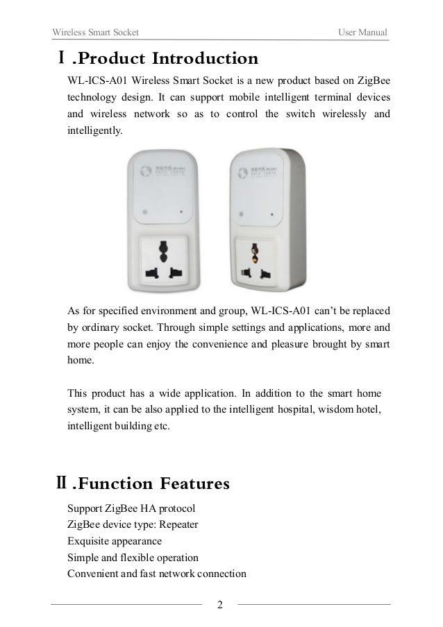 Wireless Smart Socket User Manual  Ⅲ. Function Illustration  3  Multi-function key  LED light