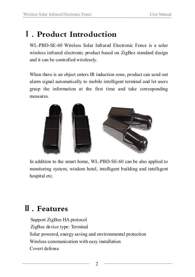 Wireless Solar Infrared Electronic Fence(WL PBD-SE-60) Slide 3