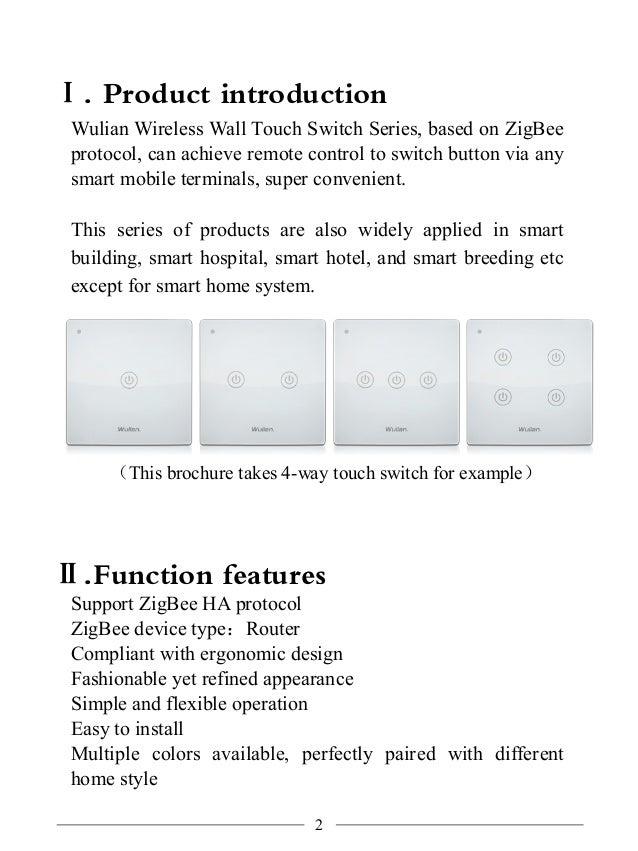 Wireless Touch Switch Slide 3