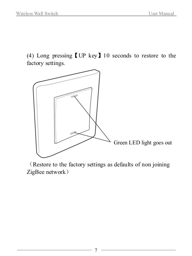 Wireless Wall Switch User Manual  2. Software download  (1)Please select corresponding operating software according  to va...