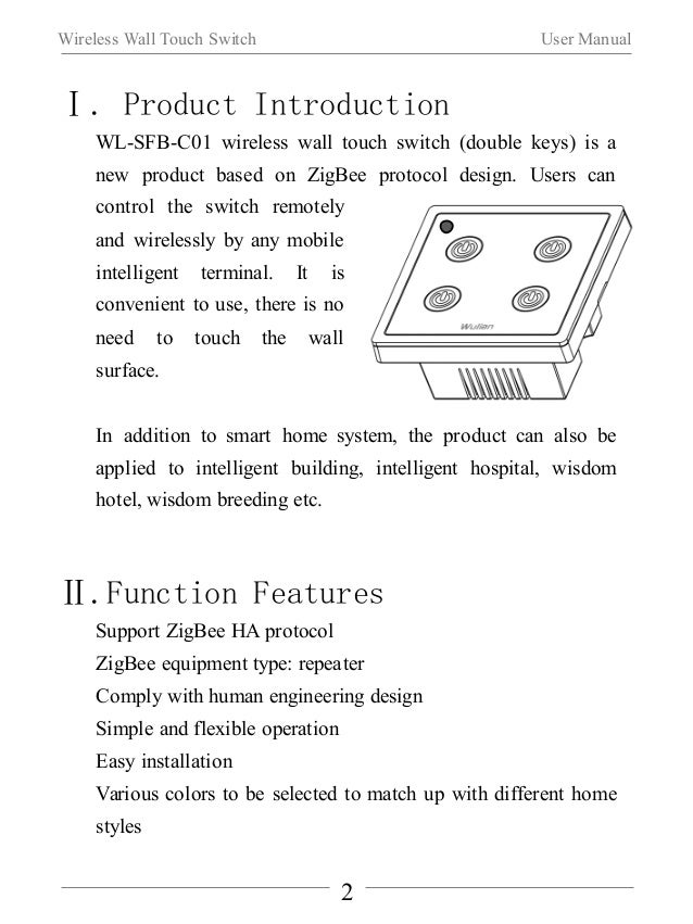 Wireless Wall Touch Switch User Manual  Ⅲ. Function Illustration  LED light Multi-function key  3