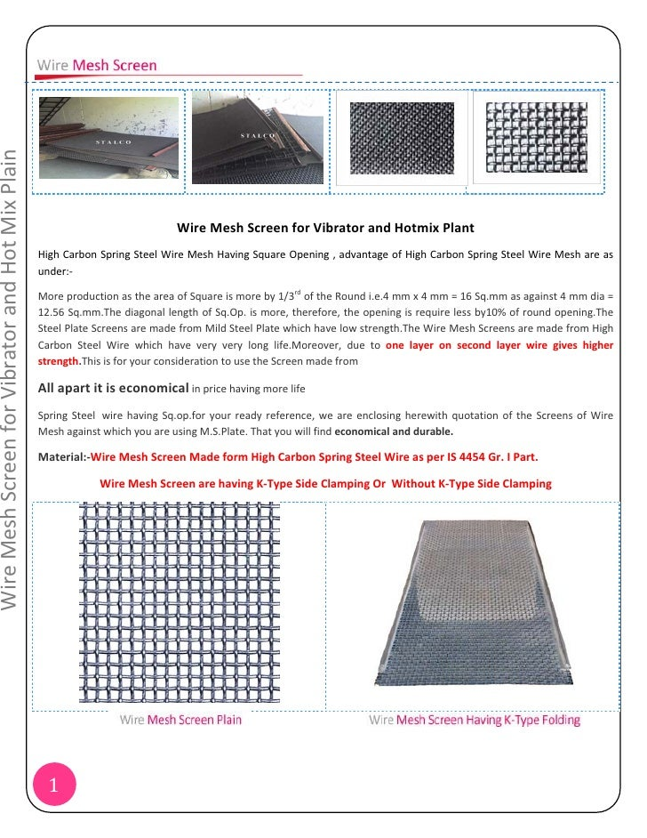 Wire Mesh Screen for Vibrator and Hot Mix Plain                                                                           ...