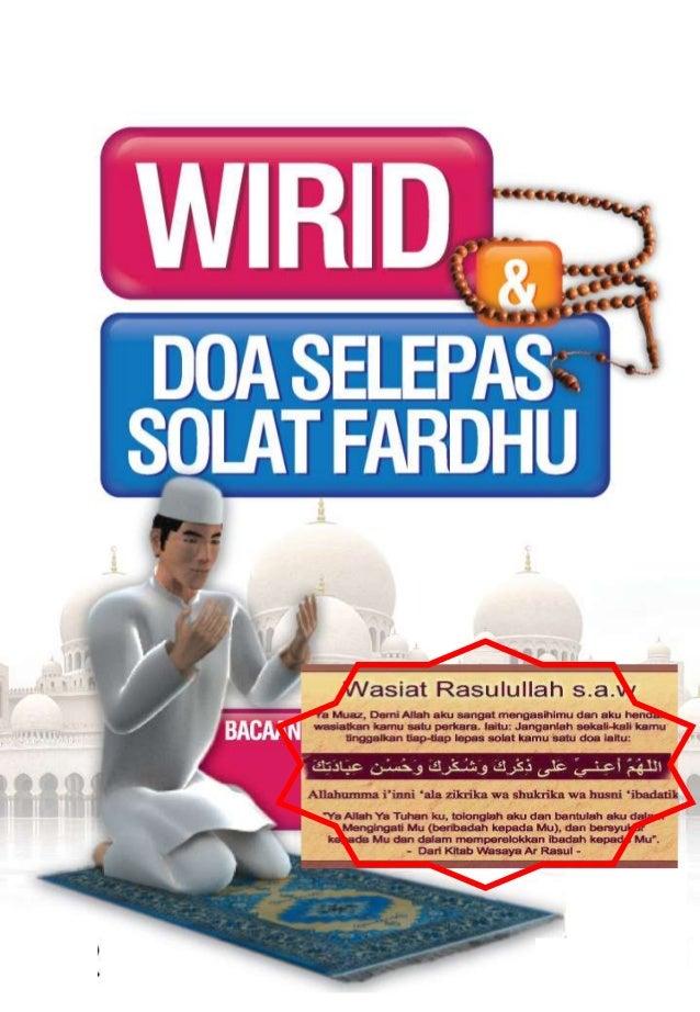 Wirid & Doa Selepas Solat Fadhu