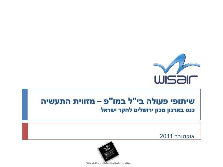 2011 אוקטוברWisair© confidential information
