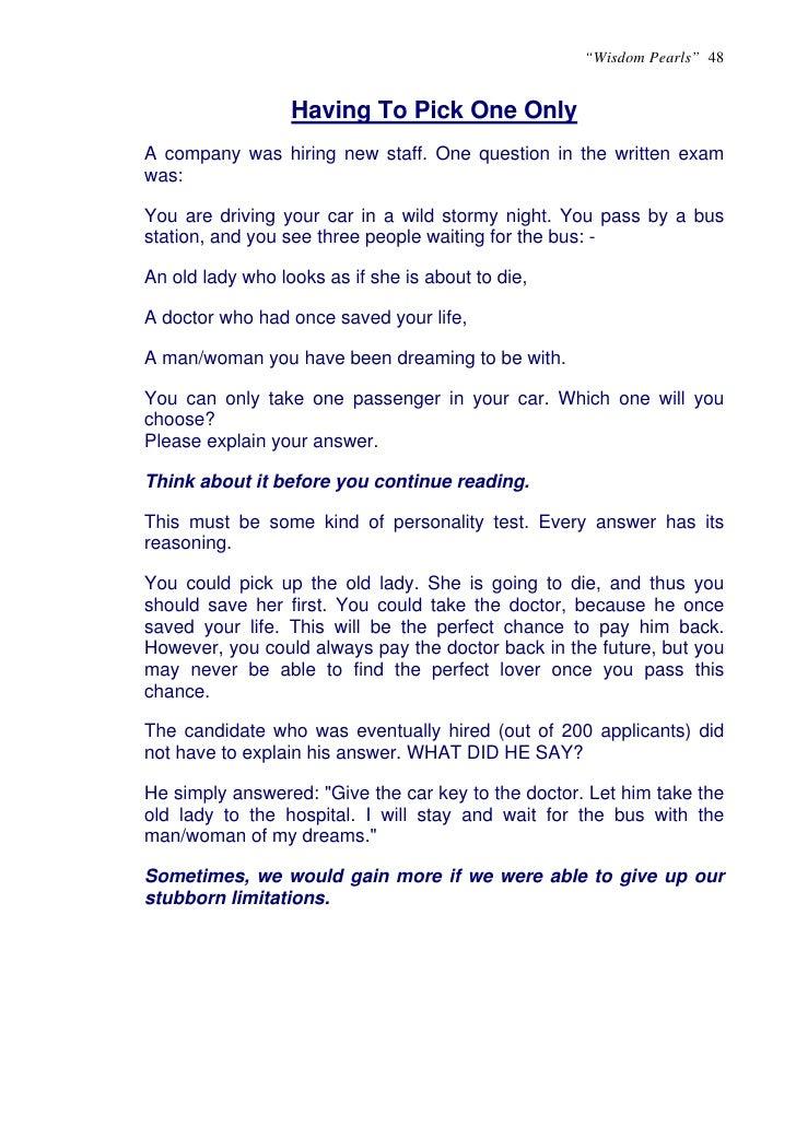 essay on good neighbours