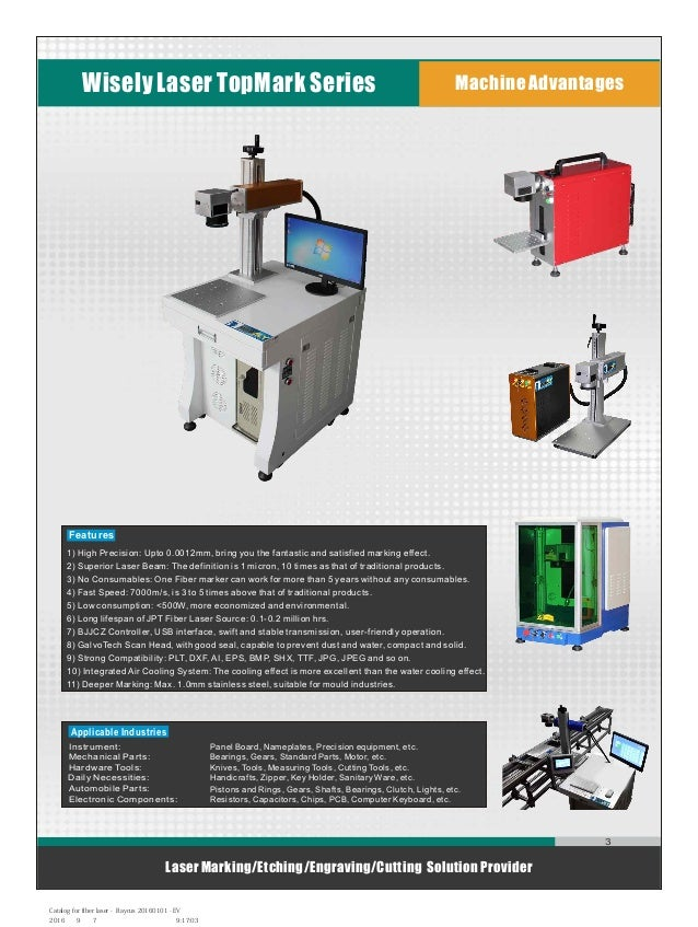 Wisely Laser Marking Engraving Machine Catalogue