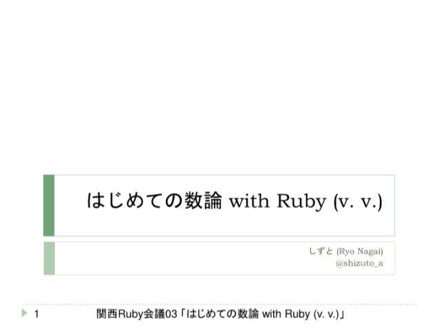 li L:6'1>'C0)§5l§fi With Ruby (V.  V. )  l, 'r}'&:  [Ryu Nzigziil sushizuto :1  |3ElERuby€: '§$03 Tld: Li61)'C0)fi? n'i with...