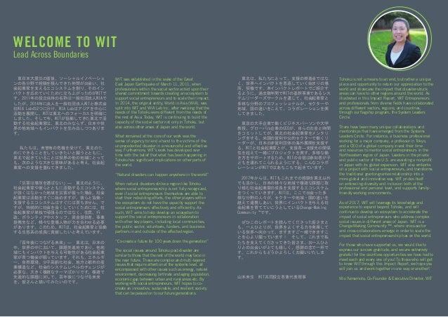 WIT Impact Report 2016 Slide 2