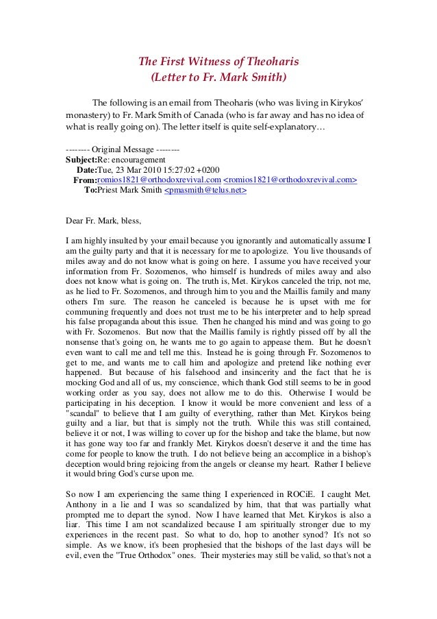 follow up letter the witness of theoharis letter to fr smith 1230