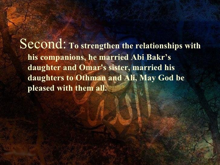 Wives Of Prophet Muhammad(PBUH)