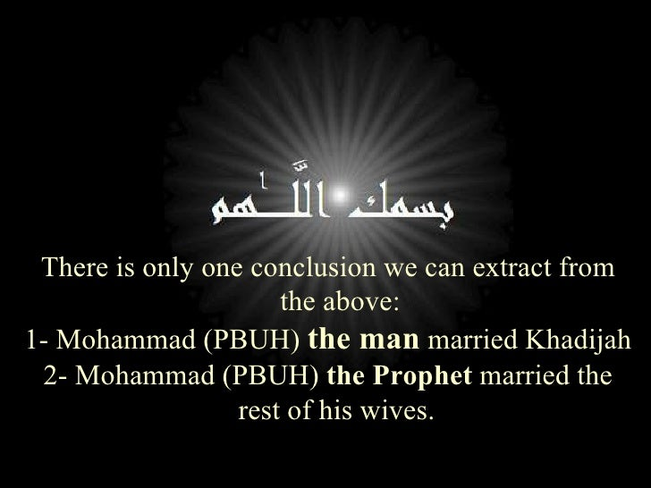 wives of the holy prophet muhammad The names of the wives of the prophet muhammad the names of the wives of the prophet muhammad - if the wives of prophet muhammad sallallaahu  denying the holy.
