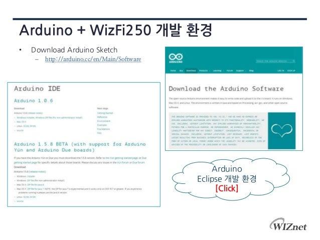 Wizfi 을 이용하여 arduino에서 wi fi 사용하기