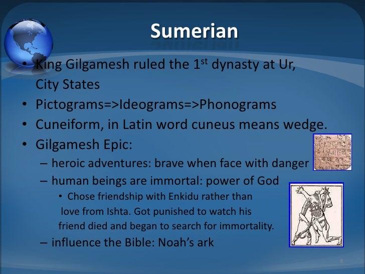 Beowulf and Gilgamesh
