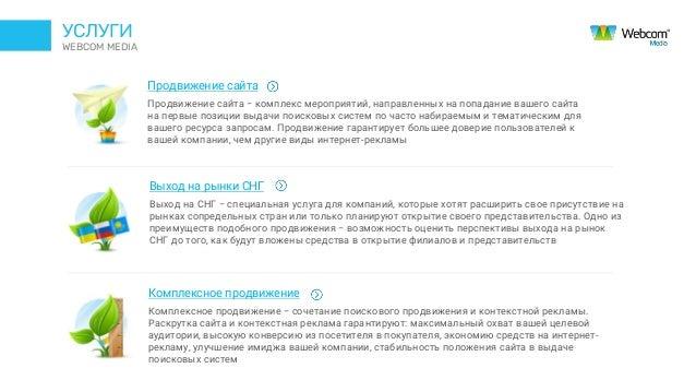 Bdbd ru поисковая оптимизация продвижение сайтов реклама send message неограниченый заказ рекламы букс
