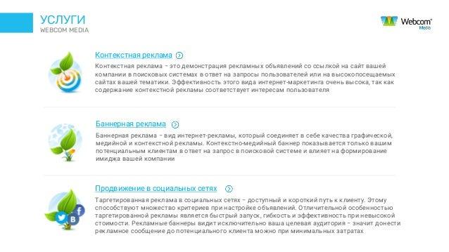 Bdbd ru поисковая оптимизация продвижение сайтов реклама add message аккаунт яндекс директ с балансом 3800