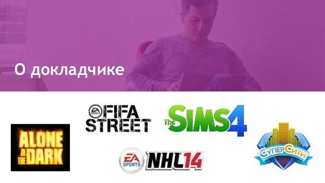 Ilya Pshenichniy, Playkot Slide 3