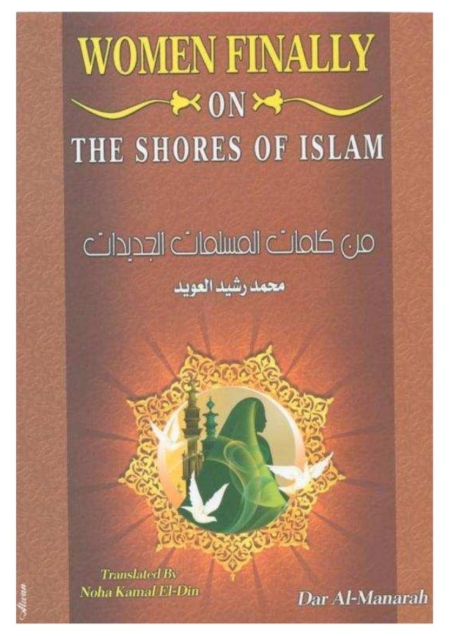WOMEN FINALLY ON THE SHORES OF ISLAM