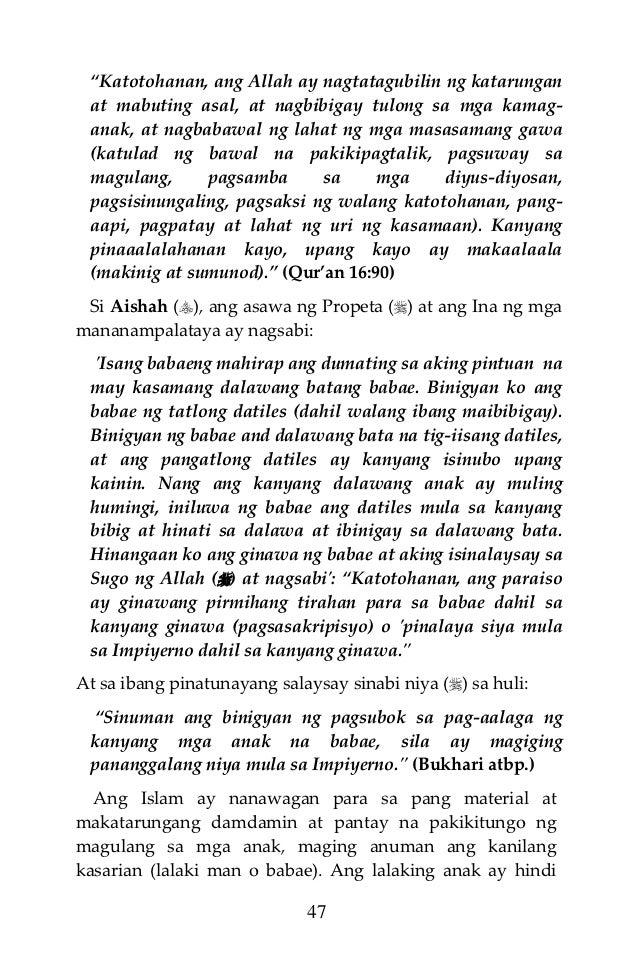 epekto ng walang magulang essay Ano ang epekto ng global  games marami ang epekto ng computer games sa mga kabataan tulad ng mapapabayaan ang pag-aaral nila at mahihirapan ang kanilang magulang.