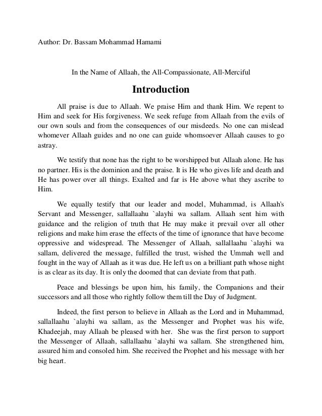 Author: Dr. Bassam Mohammad Hamami  In the Name of Allaah, the All-Compassionate, All-Merciful  Introduction  All praise i...