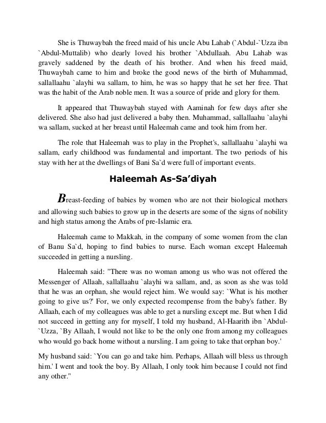She is Thuwaybah the freed maid of his uncle Abu Lahab (`Abdul-`Uzza ibn  `Abdul-Muttalib) who dearly loved his brother `A...