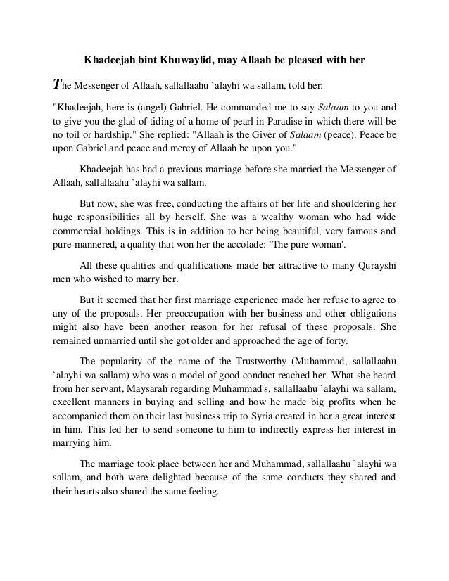 Khadeejah bint Khuwaylid, may Allaah be pleased with her  The Messenger of Allaah, sallallaahu `alayhi wa sallam, told her...
