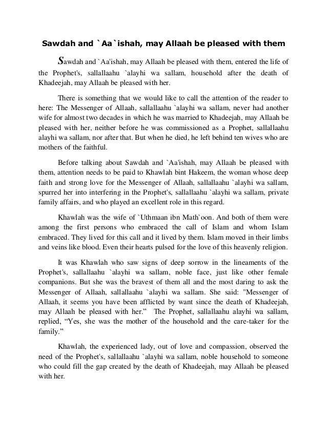 Sawdah and `Aa`ishah, may Allaah be pleased with them  Sawdah and `Aa'ishah, may Allaah be pleased with them, entered the ...