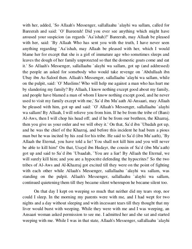 with her, added, `So Allaah's Messenger, sallallaahu `alayhi wa sallam, called for  Bareerah and said: `O' Bareerah! Did y...