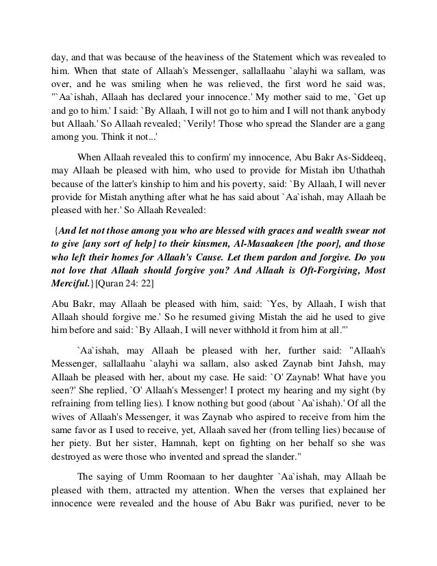 day, and that was because of the heaviness of the Statement which was revealed to  him. When that state of Allaah's Messen...