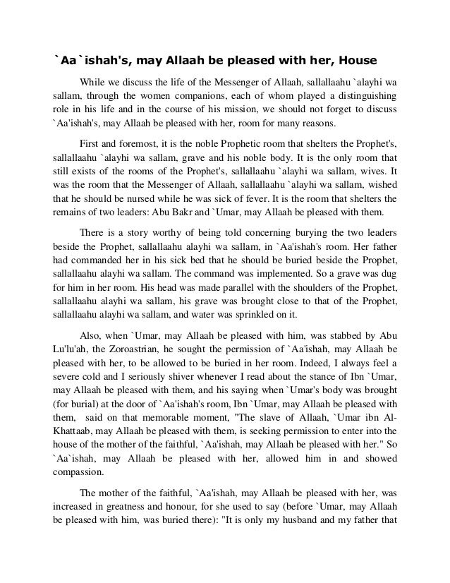 `Aa`ishah's, may Allaah be pleased with her, House  While we discuss the life of the Messenger of Allaah, sallallaahu `ala...