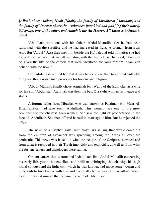 {Allaah chose Aadam, Nooh [Noah], the family of Ibraaheem [Abraham] and  the family of `Imraan above the `Aalameen [mankin...