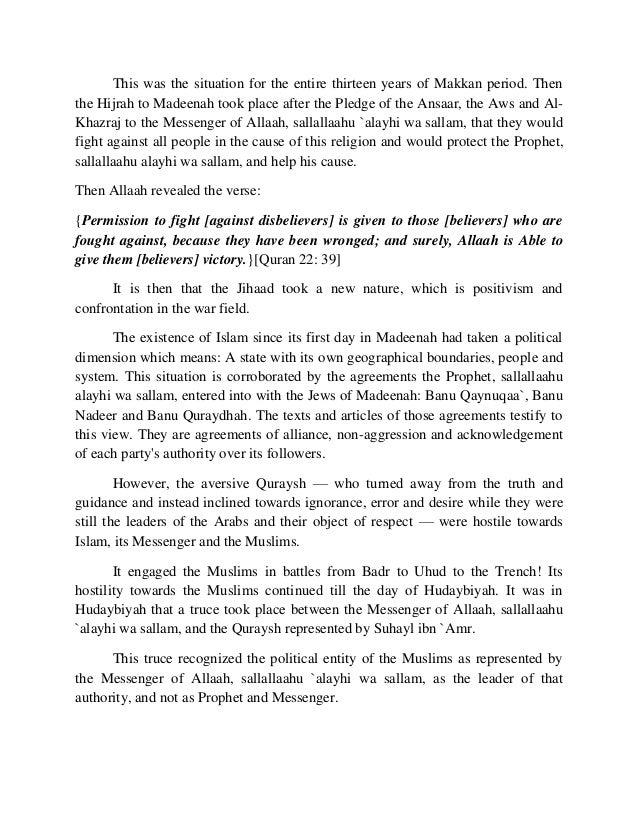 Women around the messenger (Muhammed)