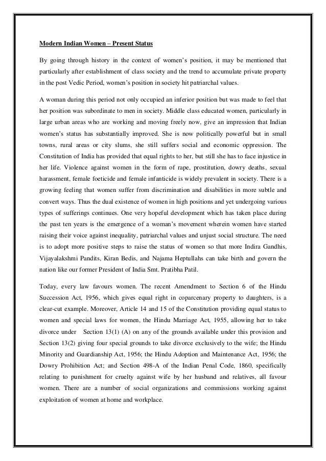 essay role of women in modern india