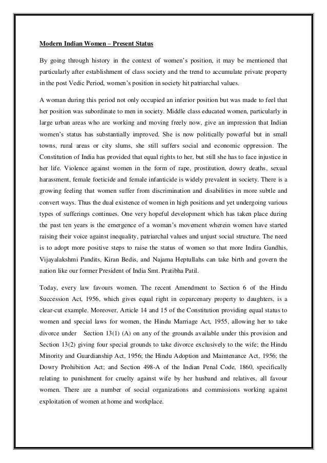 Modern Classroom Paragraph ~ Essay on gender equality for class poemsrom