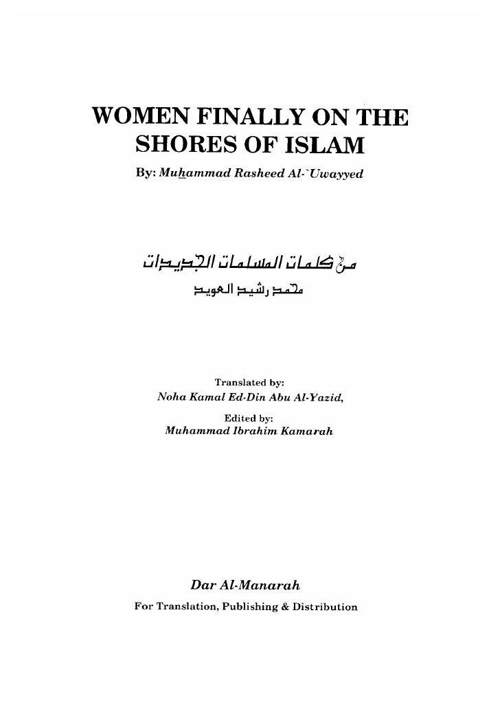 Women Finally On The Shore Of Islam Slide 2