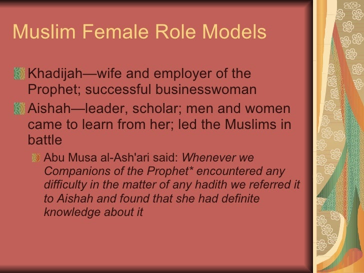 the role and rights of women of islam Each plays a unique role to mutually uphold social morality and societal balance the following overview details a wide range of women's rights in islam it .