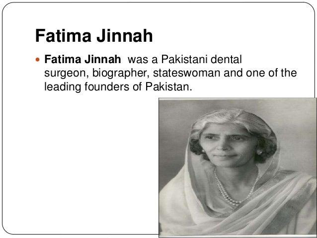 essay on mohtarma fatima jinnah in english