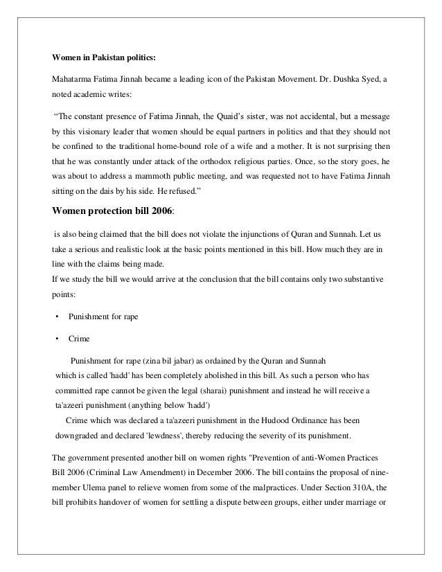 essay on women rights in pakistan Role of women in our society(pakistan rights and i also agree bcuzzzzz now adays our society becoming so selfish that they are nbot giving the importance to the.